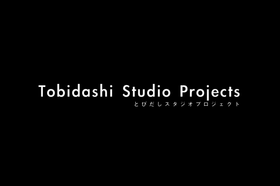 Tobidashi Studio Projects