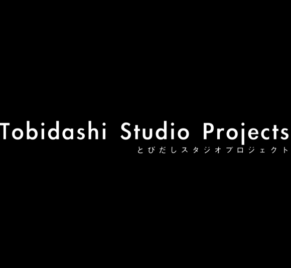 Tobidashi Studio Projects 企画,Rec,Mix