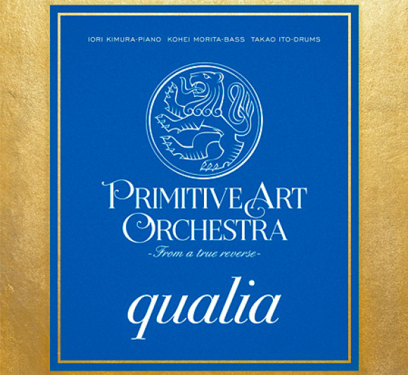 "Primitive Art Orchestra""qualia"""