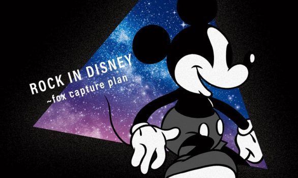 "fox capture plan""ROCK IN DISNEY"""