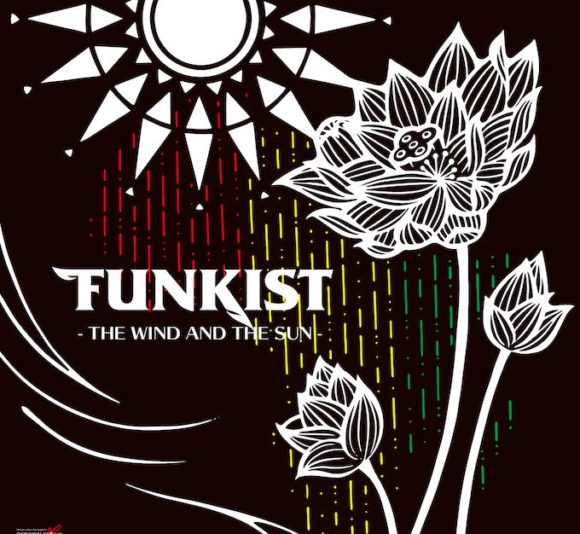 """FUNKIST""""THE WIND AND THE SUN"""""""