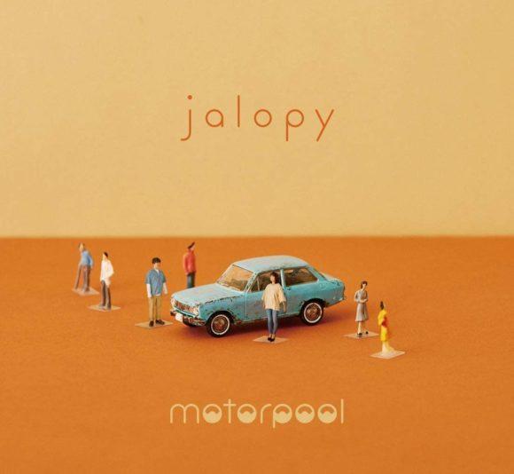 """motorpool""""jalopy"""""""
