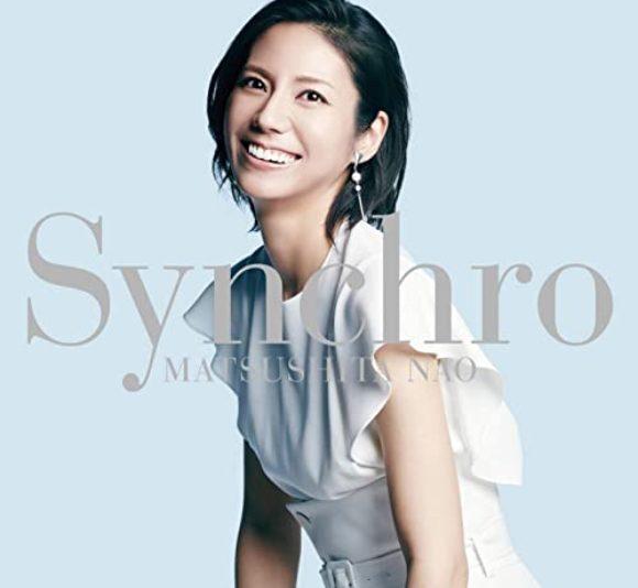"松下奈緒""Melodious Sky"""