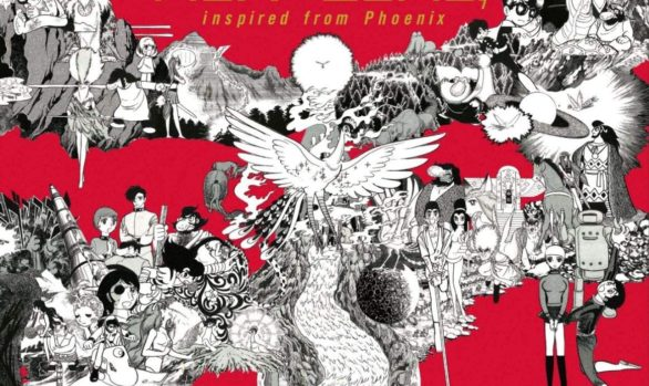 "手塚治虫生誕90周年記念 火の鳥 COMPILATION ALBUM""NEW GENE, inspired from Phoenix"""